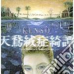 Kenso - Fabulis Mirabilibus De Bombycosi Scriptis cd musicale di KENSO