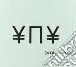 Wai Pi Wai - Wai Pi Wai cd musicale di WAI PI WAI
