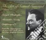 Samosud Samuil Vol.1  - Samosud Samuil Dir  /ludmilla Legostayeva M-sop, All Union State Radio Large Symphony Orchestra cd musicale