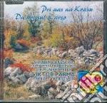 Complesso Bandistico Trebiciano - Da Noi Sul Carso cd musicale di Artisti Vari