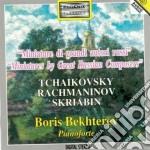 Ciaikovski Pyotr Il'ych - Musica Russa Per Pianoforte - 5 Romanze Per Voce E Pianoforte cd musicale