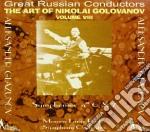 Golovanov Nikolai Vol.8 /moscow Large Symphony Orchestra cd musicale