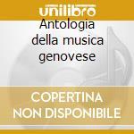 Antologia della musica genovese cd musicale
