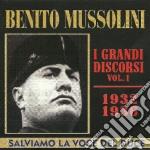 Benito Mussolini - I Grandi Discorsi #01 cd musicale