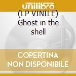 (LP VINILE) Ghost in the shell lp vinile di Dyno