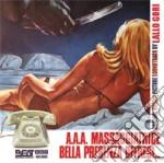 Lallo Gori - A.A.A. Massaggiatrice Bella Presenza Offresi cd musicale di Demofilo Fidani