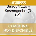 Berroguetto