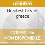 Greatest hits of greece cd musicale