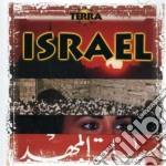 Israele cd musicale di Israele - vv.aa.