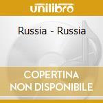 Russia cd musicale di Russia - vv.aa.