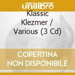 KLASSIC KLEZMER cd musicale di KLASSIC KLEZMER
