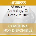 Greek-an anthology of greek cd musicale di Artisti Vari