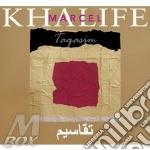 TAQASIM cd musicale di Marcel Khalife