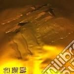 Hexiefu (cd+ coin, cards & stickers) cd musicale di Fm3