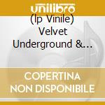 (LP VINILE) VELVET UNDERGROUND & NICO (BANANA) lp vinile di VELVET UNDERGROUND