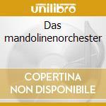 Das mandolinenorchester cd musicale di Cobra killer & kapajkos