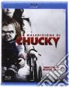 (Blu Ray Disk) Maledizione Di Chucky (La) dvd