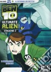 Ben 10 - Ultimate Alien - Stagione 02 #05