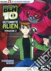 Ben 10 - Ultimate Alien - Stagione 02 #06