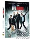Big Bang Theory - Stagione 04 (3 Dvd) dvd
