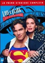 Lois & Clark. Le nuove avventure di Superman. Stagione 1 film in dvd