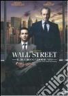 Wall Street - Il Denaro Non Dorme Mai dvd