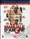 (Blu Ray Disk) Manuale d'amore 3 dvd