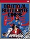 Delitto Al Ristorante Cinese dvd