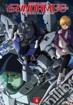 Mobile Suit Gundam Unicorn #04 - In Fondo Al Pozzo Della Gravita' film in dvd di Kazuhiro Furuhashi