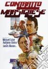 Contratto Marsigliese dvd