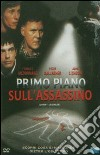 Primo piano sull'assassino dvd
