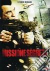 Missione Segreta dvd