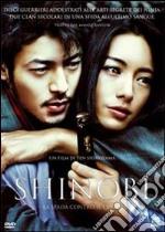 Shinobi film in dvd di Shimoyama Ten