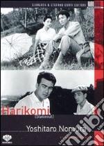 Harikomi film in dvd di Yoshitaro Nomura
