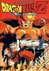 Dragon Ball Z - La Saga Di Freezer #08 (Eps 29-32) dvd