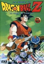 Dragon Ball Z - La Saga Di Freezer #09 (Eps 33-36) film in dvd di Daisuke Nishio