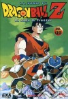 Dragon Ball Z - La Saga Di Freezer #09 (Eps 33-36) dvd