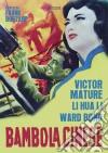 Bambola Cinese dvd