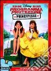 Programma protezione principesse dvd