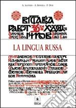 La lingua russa. E-book. Formato PDF ebook