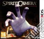 Spirit Camera - Le Memorie Maledette game