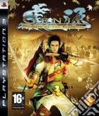 Genji: day of the blade game