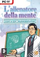 Dr. Kawashima game