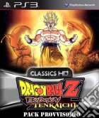 Dragon Ball Z Budokai 1-3 HD