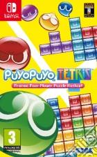 Puyo Puyo Tetris game acc