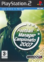 Football Manager Campionato 07 game