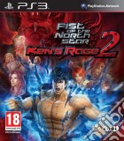 Fist of the North Star:Ken's Rage 2