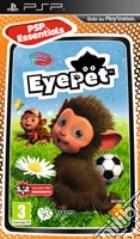 Essentials Eye Pet game