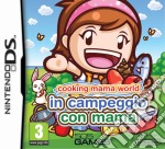 Cooking Mama World-Campeggio con Mama game