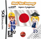 Mind Your Japanese game